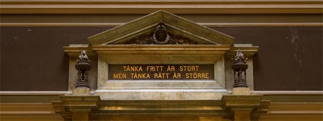 Uppsala University Sign